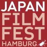 japan_filmfest_hamburg